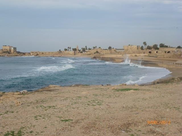 קיסריה עיר קסומה