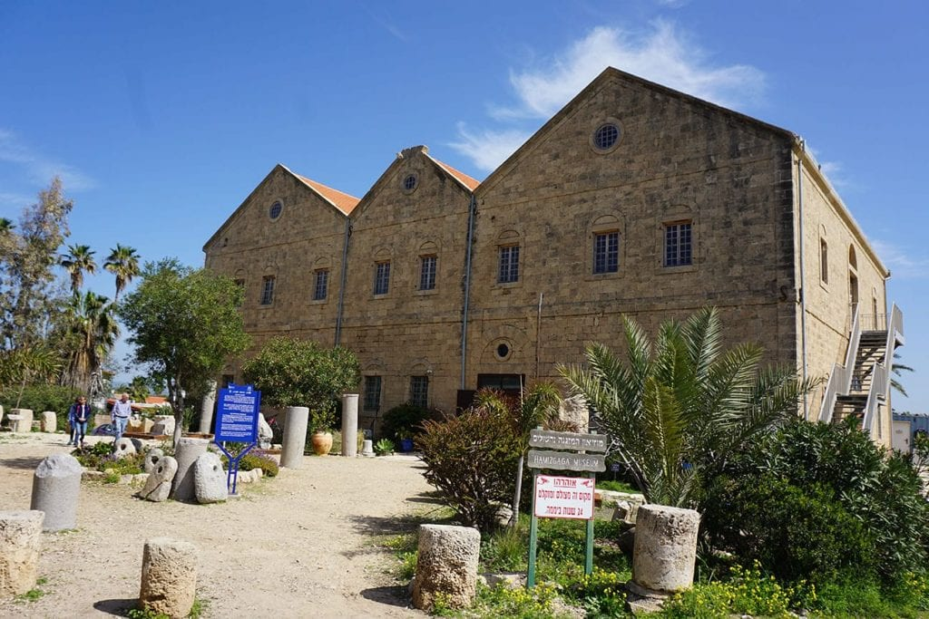 מוזיאון המזגגה