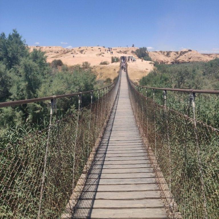 הגשר התלוי בעין הבשור
