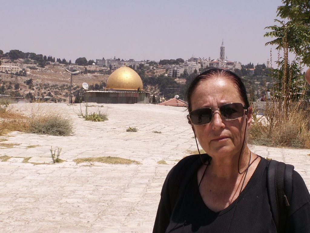 כיפת הסלע בירושלים נורית בזל